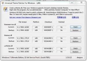 Universal Theme patcher - Install third party themes on windows
